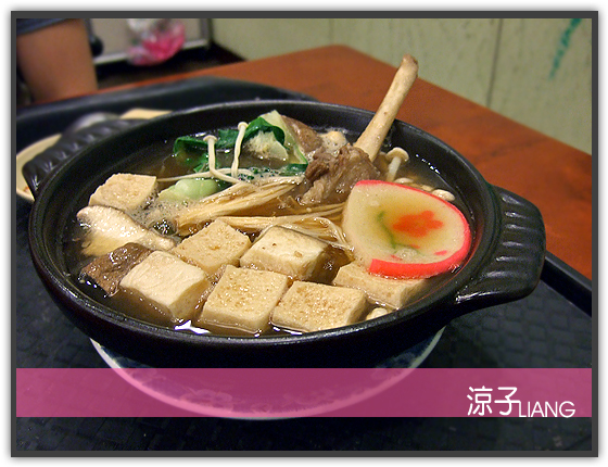 星食雞 海南雞飯專賣店09