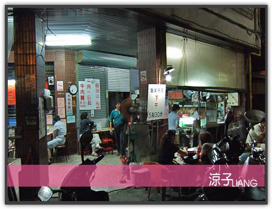 百里香牛肉麵01