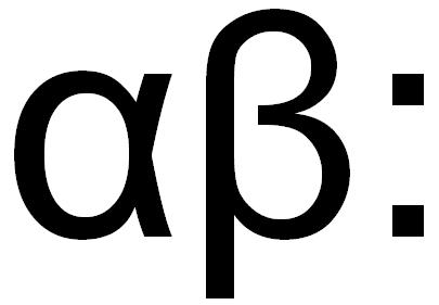 alphabetacolon