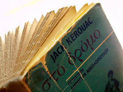 Old pages on the road (irene gr) Tags: light yellow bokeh olympus explore kerouac frontpage zuiko e30 43 oldbook zd fourthirds 1454mm f2835 zuikodigital 1454mmii irenegr