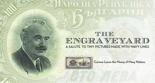 Engraveyard