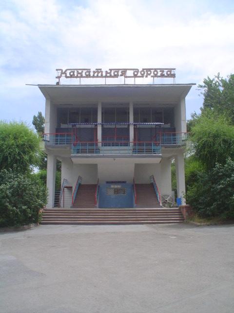 Teleférico de Koktyube em Almaty