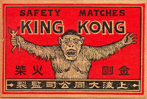 King Kong-matches by x-ray delta one