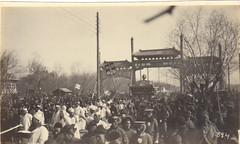 孙中山葬礼在北京 1925 Peking
