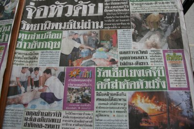 Front Page Thai Newspapers