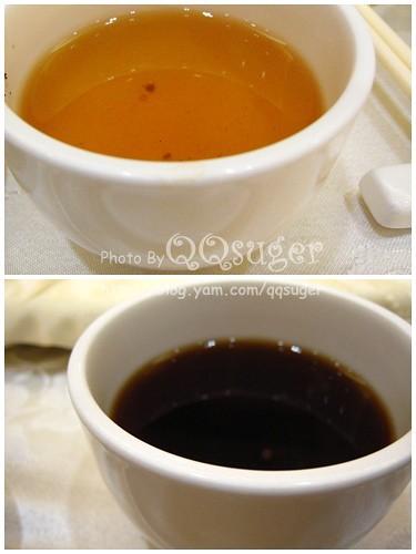 你拍攝的 茶。