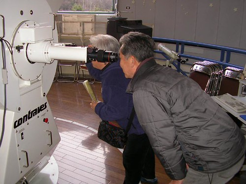 Toyama Astronomical Observatory