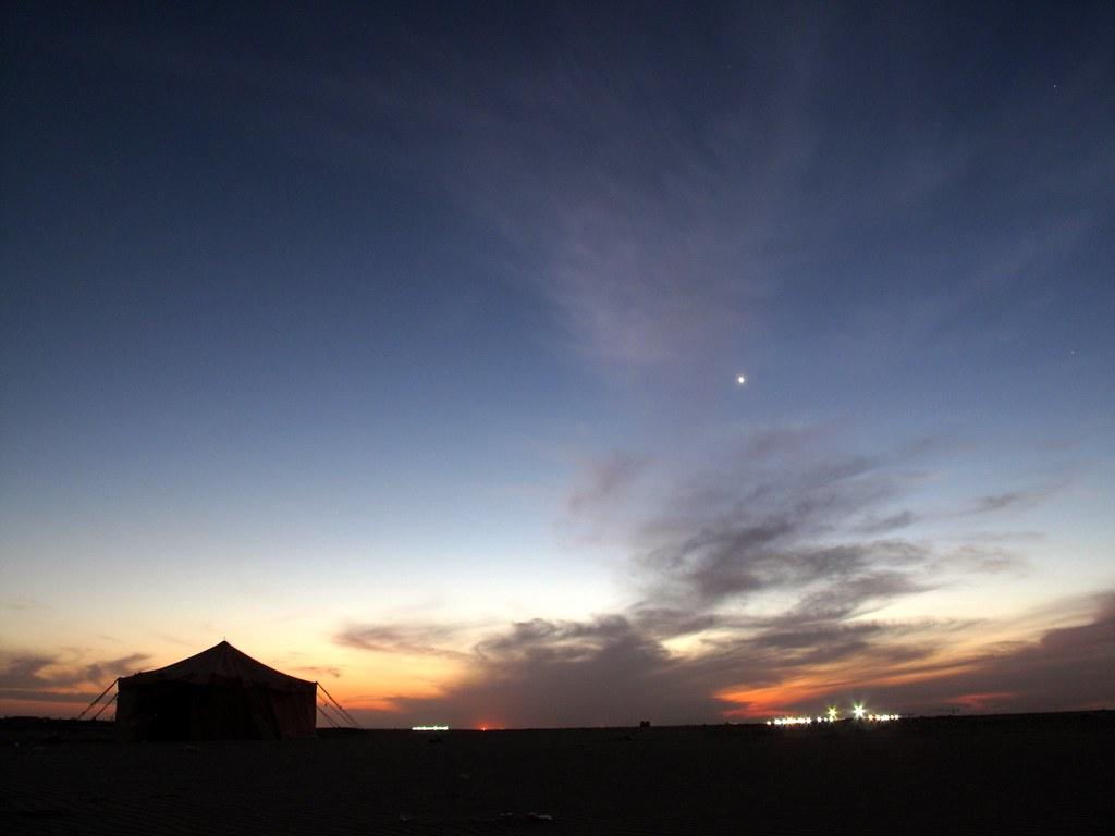 Dusk in Kuwait Desert