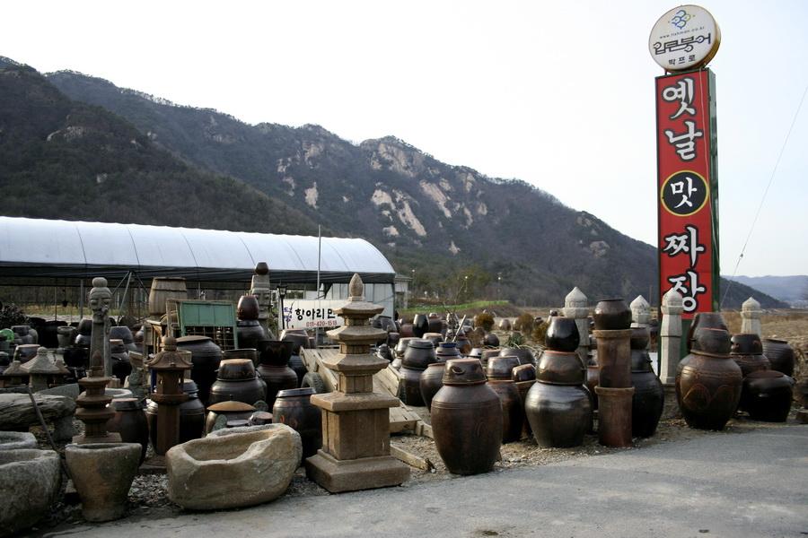 Ceramic & stone bowls market