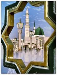Yzlerce Salt (g  L  L e) Tags: prophet madinah medine mescidinebevi peygamber kutludoum mevlidkandili hzmuhammed medineimunevvere