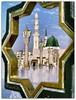 Yüzlerce Salât (g ü L â L e) Tags: prophet madinah medine mescidinebevi peygamber kutludoğum mevlidkandili hzmuhammed medineimunevvere