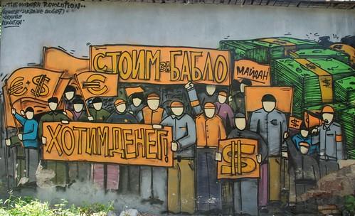 Moscovo'08 1261
