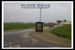 (HeyLookHere) Tags: pakistan muslim islam east khan punjab patan nwfp tahir wardak tahirkhan attock pushto hazro pukhto waisa wardag