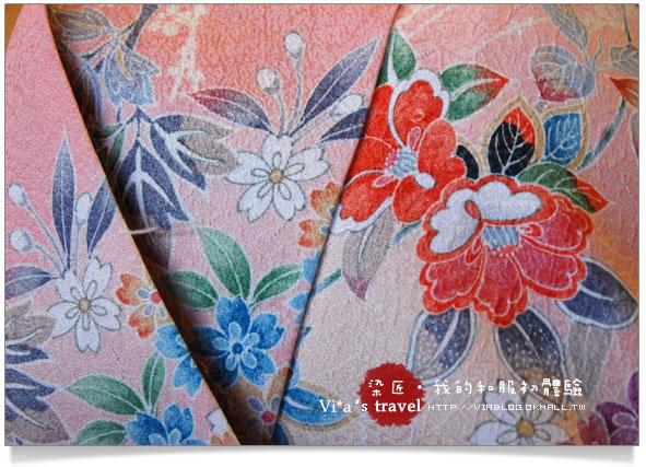 【京都賞櫻旅】京都旅遊~高台寺染匠和服體驗篇高台寺染匠和服體驗42