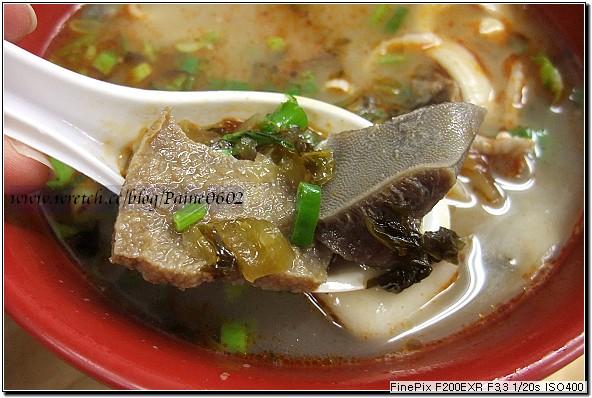 河南李老爹飯麵館