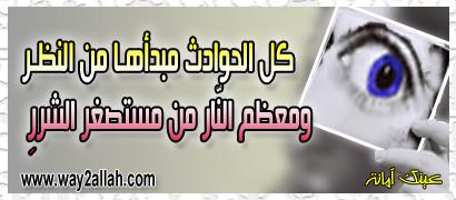 تواقيع المنتديات:اسلامية 3488901653_6c08be66d