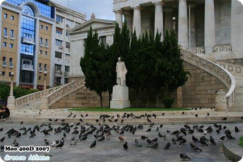 雅典學院 雅典大學 國立圖書館-4