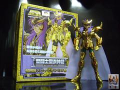 myth_gold_08_milo_caja