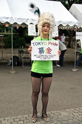 Tokyo Gay Pride 2009