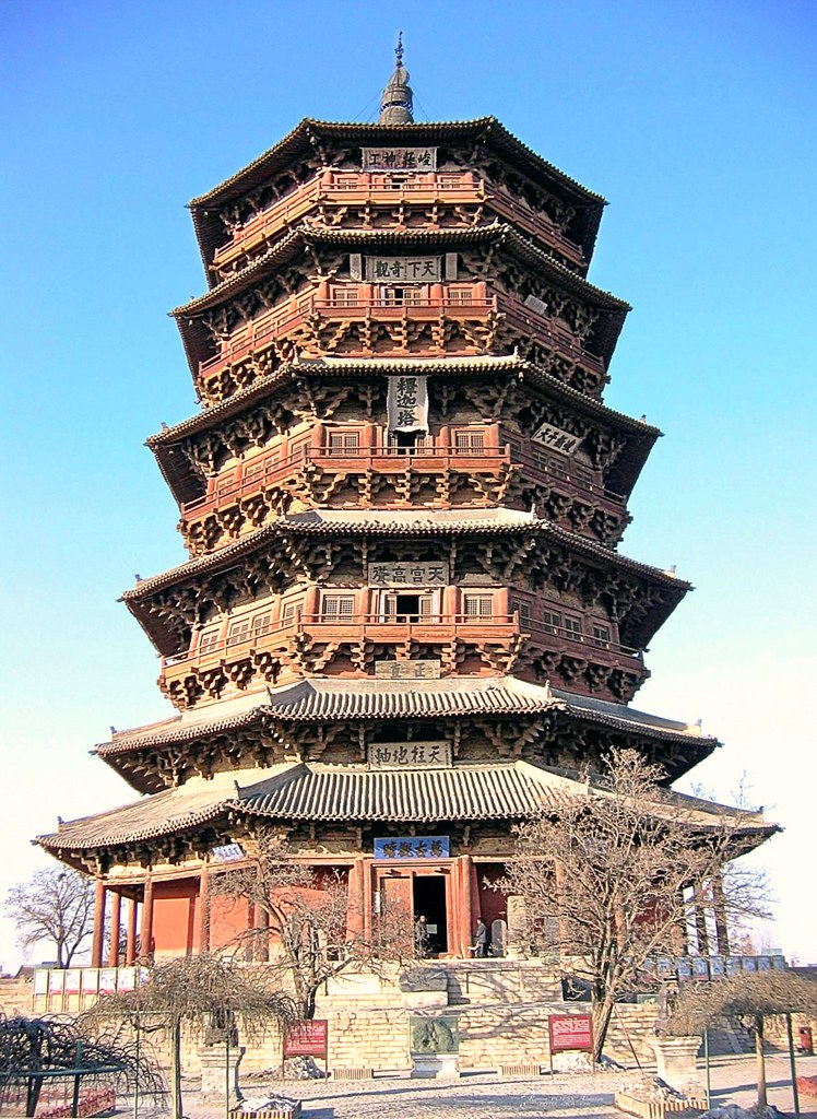 The Wooden Pagoda in Yingxian County of Shanxi Province