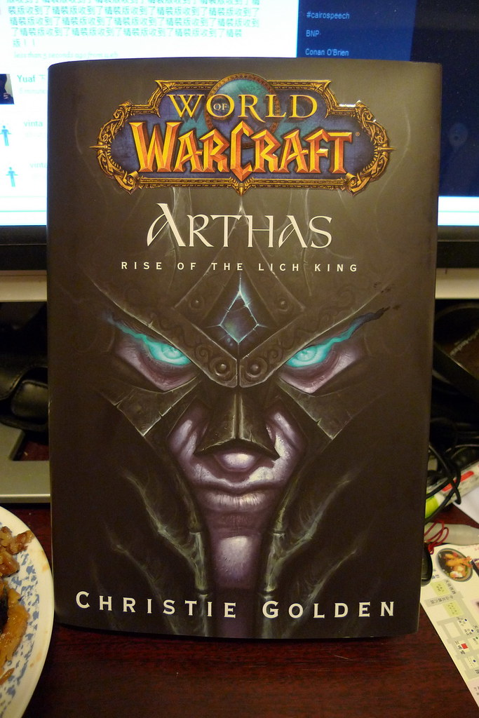 World of Warcraf, Arthas: Rise of the Lich King