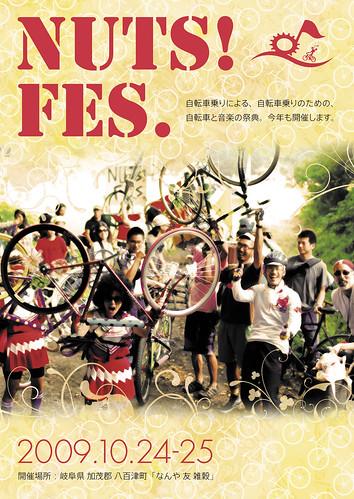 2009 NUTS!FES. Flier