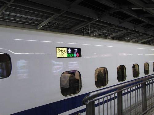 20090223t02