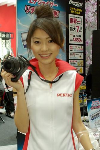 PENTAX smile