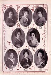 Miyako Odori 1914 -   (Naomi no Kimono Asobi) Tags: kyoto antique maiko geiko geisha april kimono gion taisho miyakoodori cherrydance immortalgeishacom