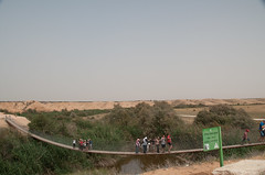 Bridge (Ẕe'elim, HaDarom, Israel) Photo