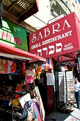 Sabra (Oneras) Tags: sanfrancisco restaurant chinatown jew jewish frisco sabra grillrestaurant
