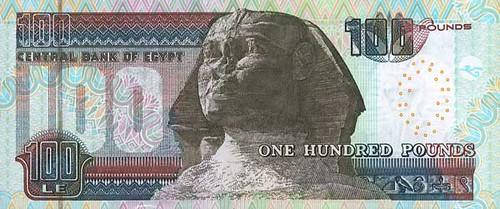 Egypt EG-07-100ar