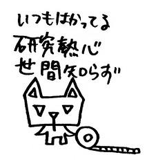 キャラ紹介_三角うさぎ