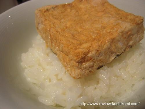 永谷園 極膳 鮭の西京焼き風お茶づけ