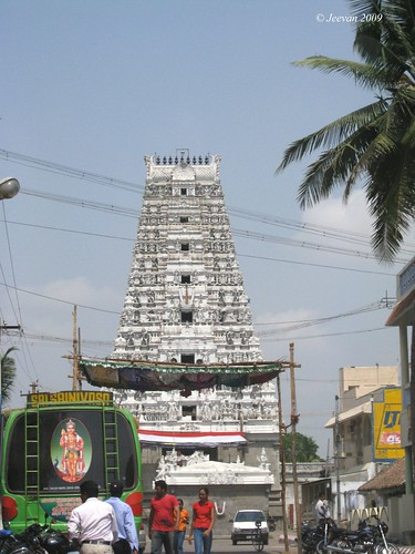 a temple tower