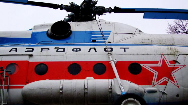 Aeroflot Hubschrauber
