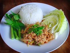 Spicy pork salad,Esan style