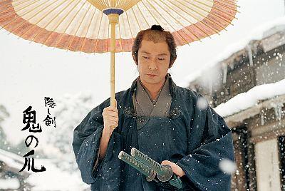 你拍攝的 電影 隱劍鬼爪 山田洋次。