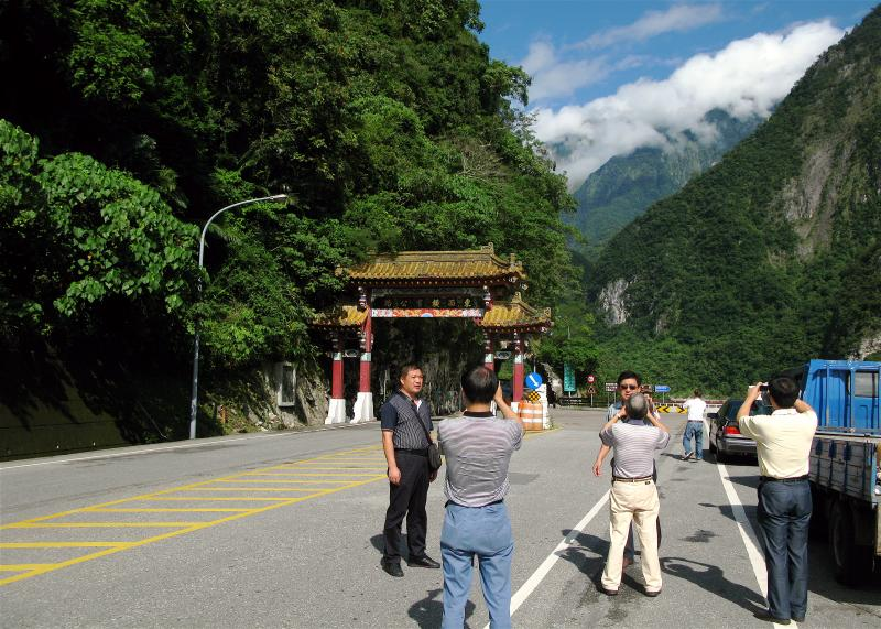 Jockeying for a Shot, Taroko National Park Gate