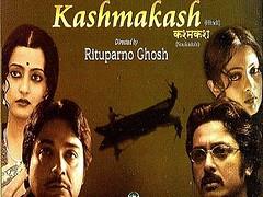 [Poster for Kashmakash]