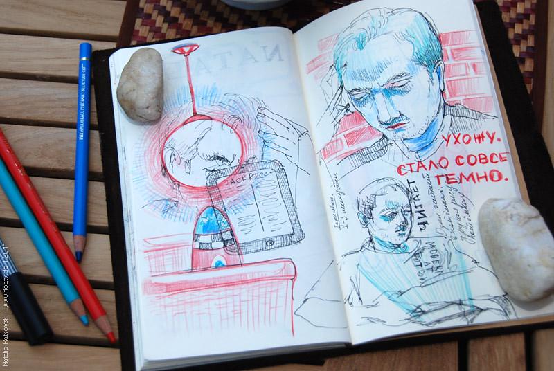 Quickly sketches