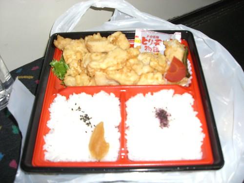 とり天弁当/Tori-ten Bento