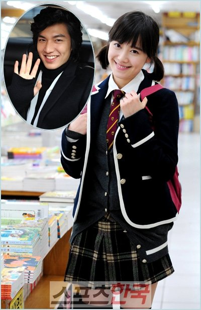 koo hye sun and lee min ho dating with