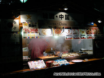 Korean and Chinese food stall