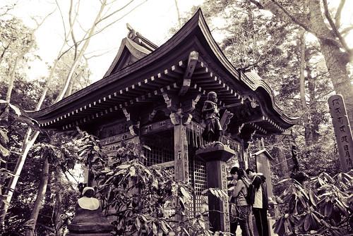Takao San 10