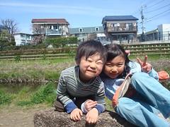 藍音&智晴at野川