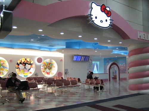 مطار للأطفال في اليابان ؟ 3398168865_54a3563b1