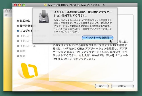office_mac_008k