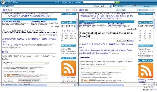 20070911windowslivetranslator01