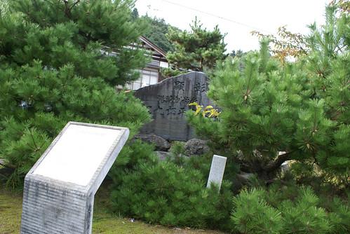 佐渡赤泊の旅2008